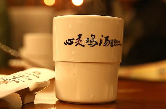 """中國式""""心靈雞湯""""簡史,當心""""心靈雞湯""""有毒"""
